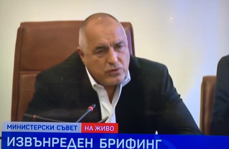 Премиерът Борисов: Ще бъде затварян всеки магазин, в който е допуснато струпване на хора!