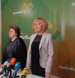 Манолова след Хаджигенов: Казали сме ясно – без ГЕРБ и ДПС