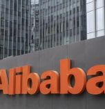 Китай глоби гиганта Алибаба заради господстващо положение на пазара