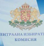 ЦИК обяви окончателното разпределение на мандатите след полунощ