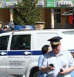 Стрелба в училище в Казан, жертвите са осем деца и един учител