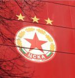 Разрешиха до 22 000 зрители на финала за Купата на България