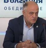 """ДБ има сигнали за полицейски чадър на вота и злоупотреби в """"Александровска"""""""