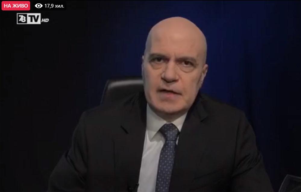 Слави Трифонов: Правителство на ИТН с премиер Николай Василев!