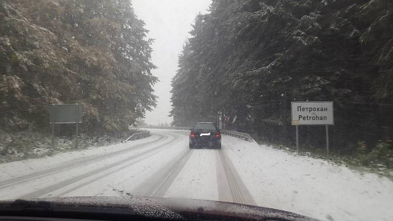 Сняг падна на Петрохан